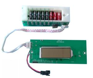 带LCD的470MHz无线模块+无源直读模块